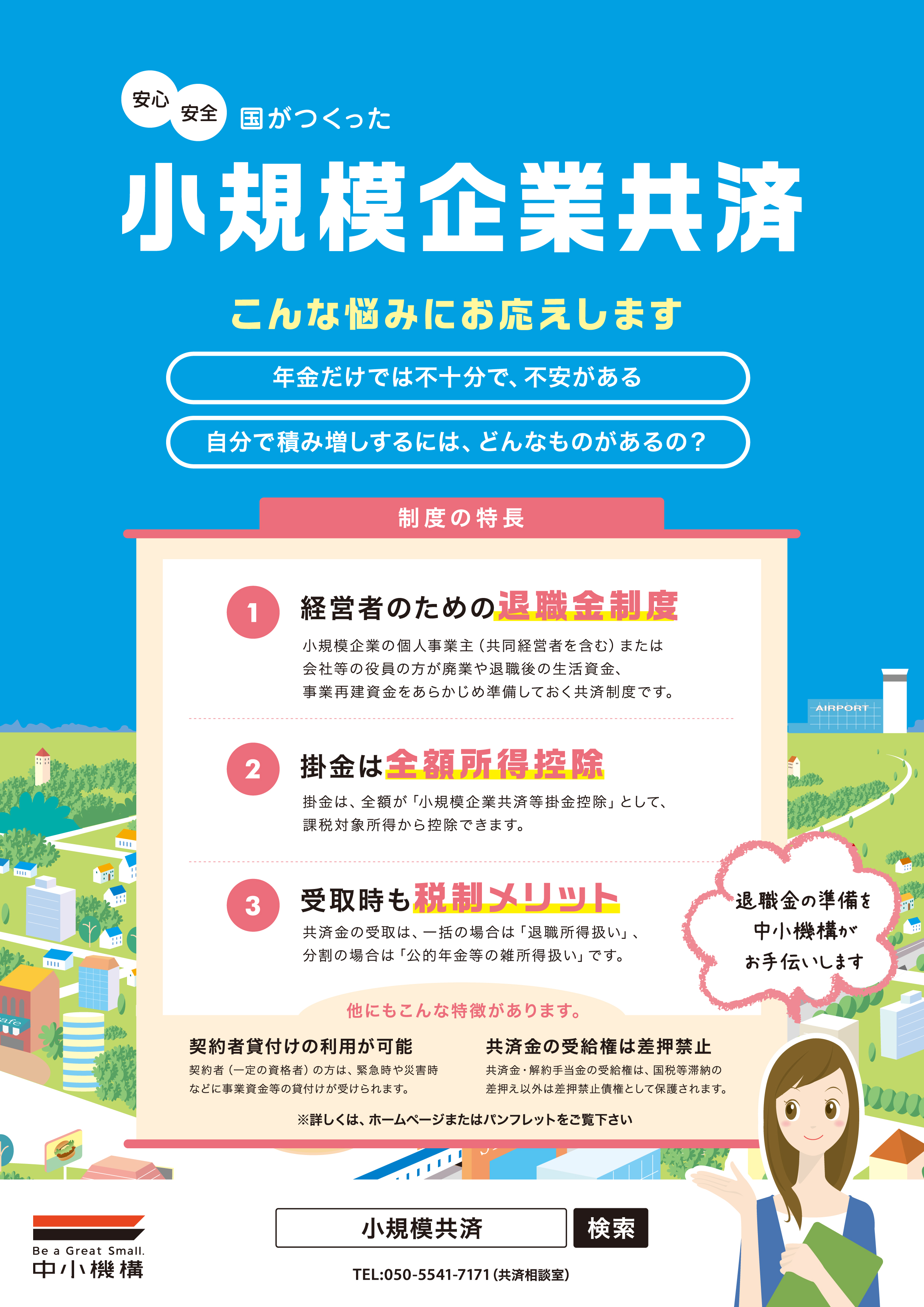 shoukibo_1.pdf
