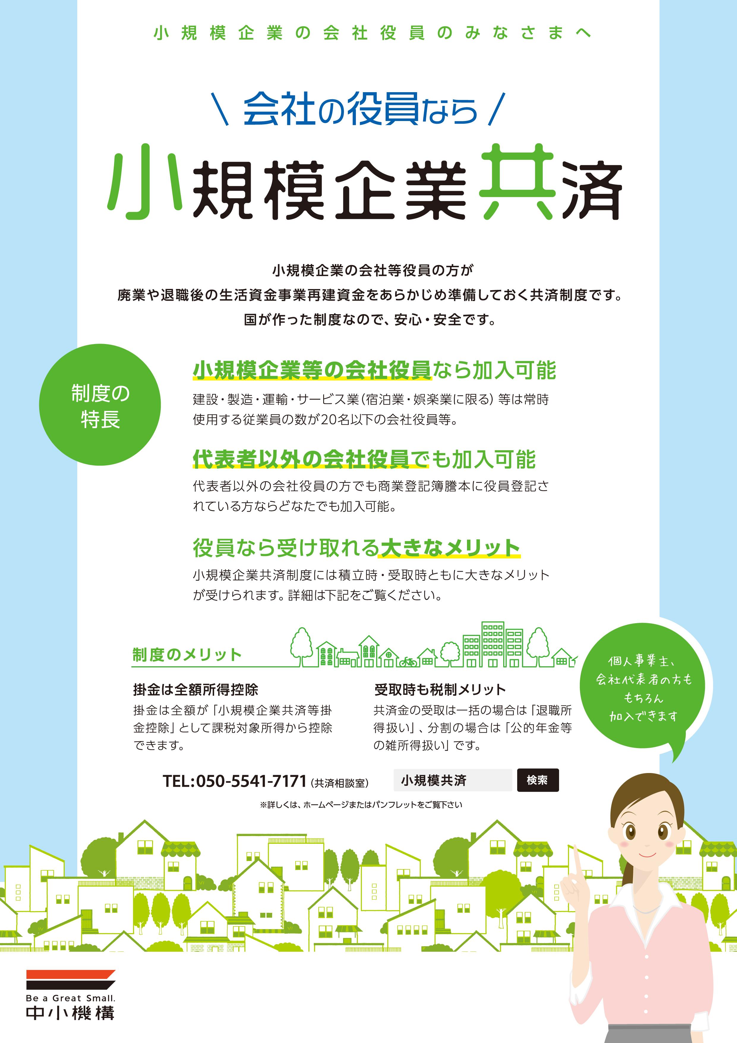 shoukibo_2.pdf