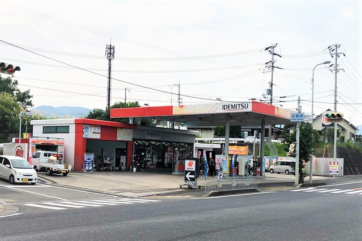 株式会社樫岡石油